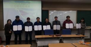 한국비정규교수노동조합 2019년 1차 임시대의원대회…